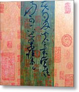 Asian Script Metal Print