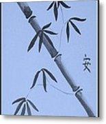 Bamboo Art In Cyan Metal Print