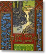 Calendar, 1923 Metal Print