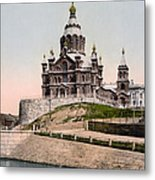 Cathedral In Helsinki Finland - Ca 1900 Metal Print