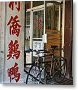 Chinatown Bicycle Vancouver Metal Print