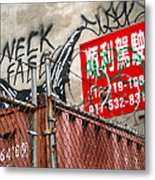 Chinatown Fence Metal Print