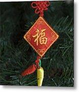 Chinese Christmas Tree Ornament Metal Print