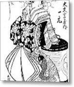 Courtesan Ichimoto Of Daimonji Ya Litho Metal Print