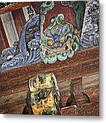 Daigoji Temple Gate Gargoyle - Kyoto Japan Metal Print