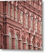 Detail Of The Kremlin, Moscow, Russia Metal Print