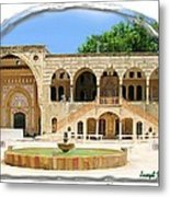 Do-00522 Emir Bechir Palace Metal Print