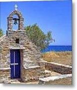 east coast Naxos Metal Print