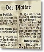 Faded Old German Bible Page Metal Print