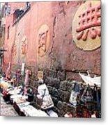 Fenghuang Street Metal Print