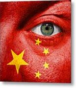 Go China Metal Print