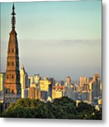 Golden Hour At Baochu Metal Print