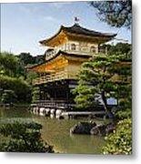 Golden Pavilion, A Buddhist Temple Metal Print