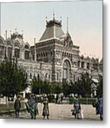 Government Palace In Nizhny Novgorod - Russia Metal Print