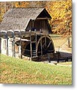 Grist Mill 2 Metal Print