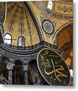 Hagia Sophia Interiour  Metal Print