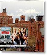 High Line Park 1 Metal Print