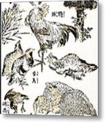 Hokusai: Birds Metal Print
