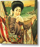 Japan Steamship Poster  1914 Metal Print