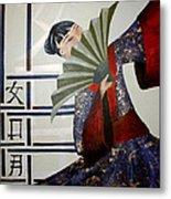 Kisaragi Metal Print