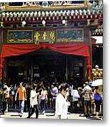 Kwan Im Tong Hood Cho Buddhist Temple In The Bugis Area In Singa Metal Print