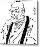 Kyokutei Bakin (1767-1848) Metal Print