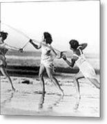 Modern Dance On The Beach Metal Print