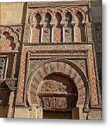 Moorish Architecture Metal Print