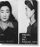 Mugshot Of Iva Toguri 1906-2006 Metal Print