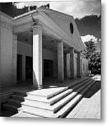 Museum Of Natural History In Larnaca Republic Of Cyprus Europe Metal Print