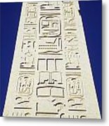 Obelisk Of Tuthmosis IIi And Blue Sky Metal Print