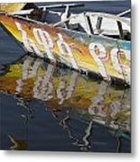 Reflection Of Boat In Lake Ethiopia Metal Print