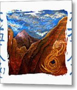 Reiki Healing Art Of The Sedona Vortexes Metal Print by The Art With A Heart By Charlotte Phillips
