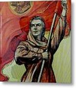 Relics Of Soviet History 1 Metal Print