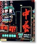 R.semeniuk Kowloon Traffic, At Night Metal Print