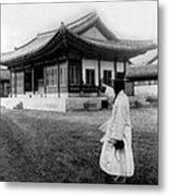 Seoul Korea - Imperial Palace - C 1904 Metal Print