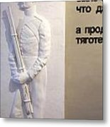 Soldier With A Gun Metal Print