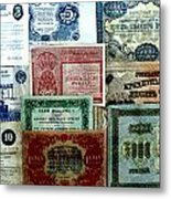 Soviet Currency At Euthimiev Monastry Prison Museum Metal Print