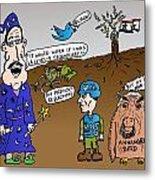 Syria Is Mordor Metal Print