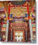 Taoist Temple 6 Metal Print