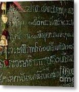 Thai Bell 2 Metal Print