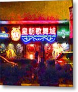 The Colours Of Singapore Nights Metal Print