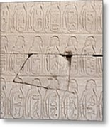 The Figures Of Prisoners On A Temple Metal Print