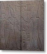 The Gods Horus And Amun Are Represented Metal Print