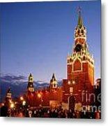 The Kremlin In Moscow Metal Print