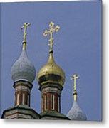 The Kremlin Metal Print