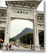 Tian Tan Buddha Entrance Arch Metal Print by Valentino Visentini