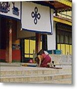 Tibet Prayer 1 Metal Print