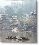 View Of Fenghuang Metal Print