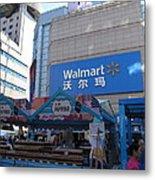 Walmart In China Metal Print